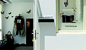 Lakis Gavalas Boutique 1